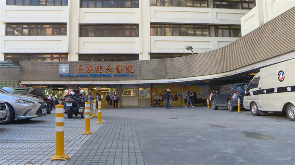 疫情升溫! 林口、台北長庚一般病房禁探病