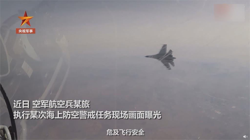 央視曝光驅離外機影片  全片沒外機蹤影 網酸:隱形戰機?