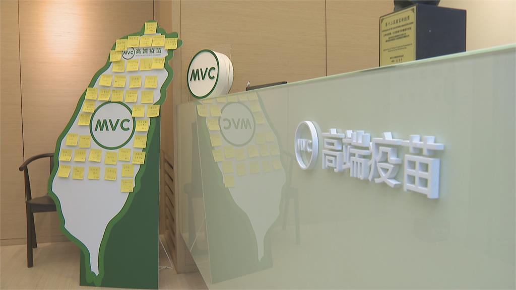 國民黨追高端炒股自打臉?韓市府青年局長遭爆持有9.6萬高端股