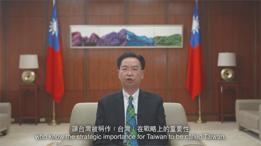 首度談正名! 吳釗燮:美方了解我被稱為「台灣」重要性