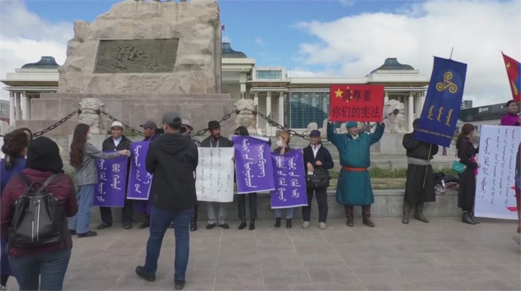 中國禁止蒙語教學 烏蘭巴托民吼王毅