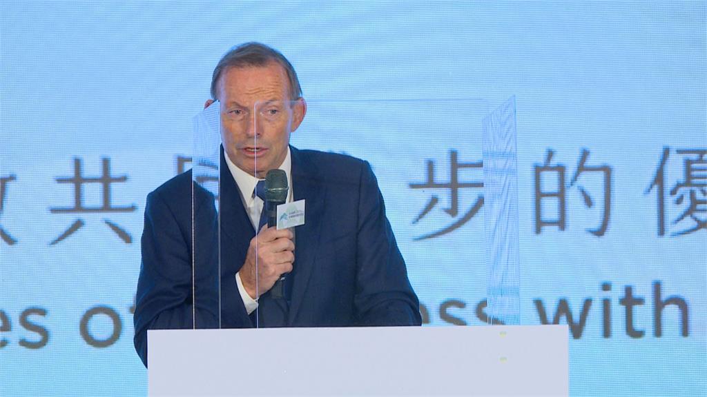 前澳洲總理艾伯特仗義挺台 中駐澳大使館抓狂批「失敗可憐的政客」