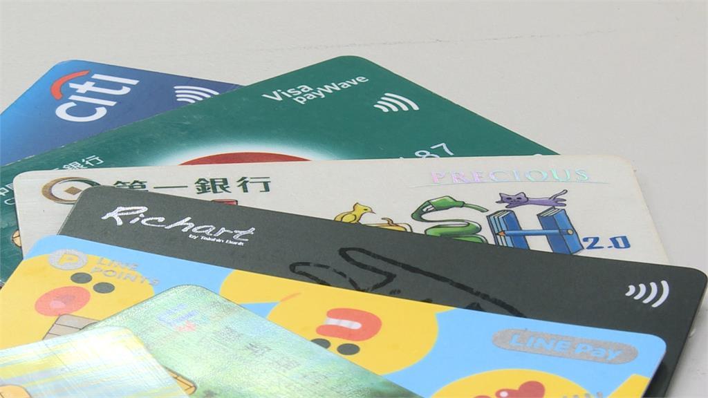 年薪破百萬律所負責人 申辦信用卡額度 竟比員工還低