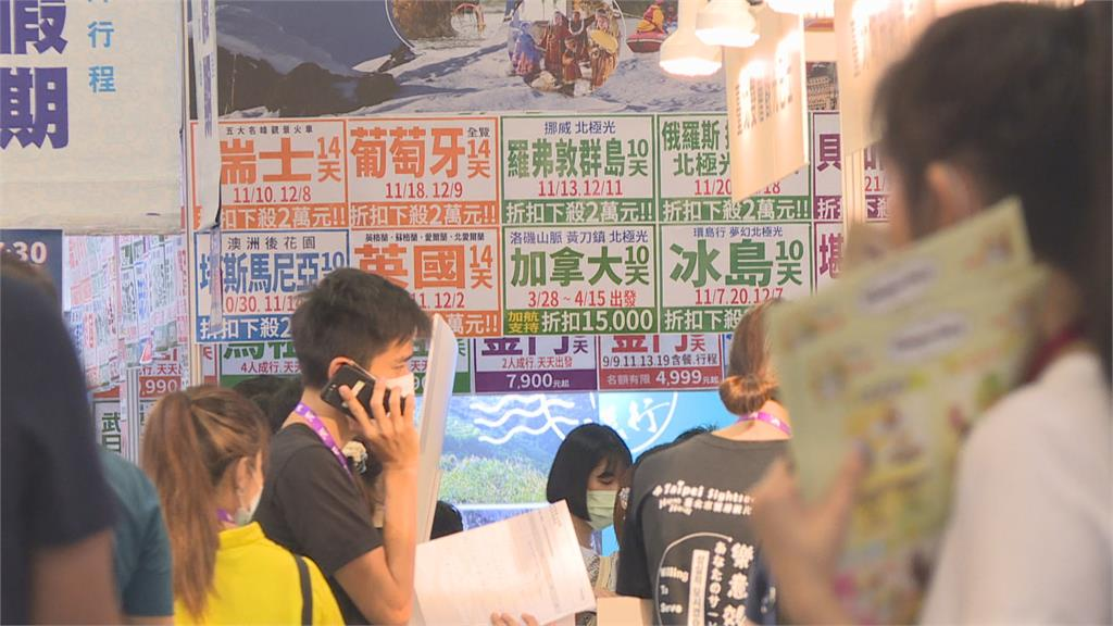 好康搶起來!台北國際觀光博覽會登場