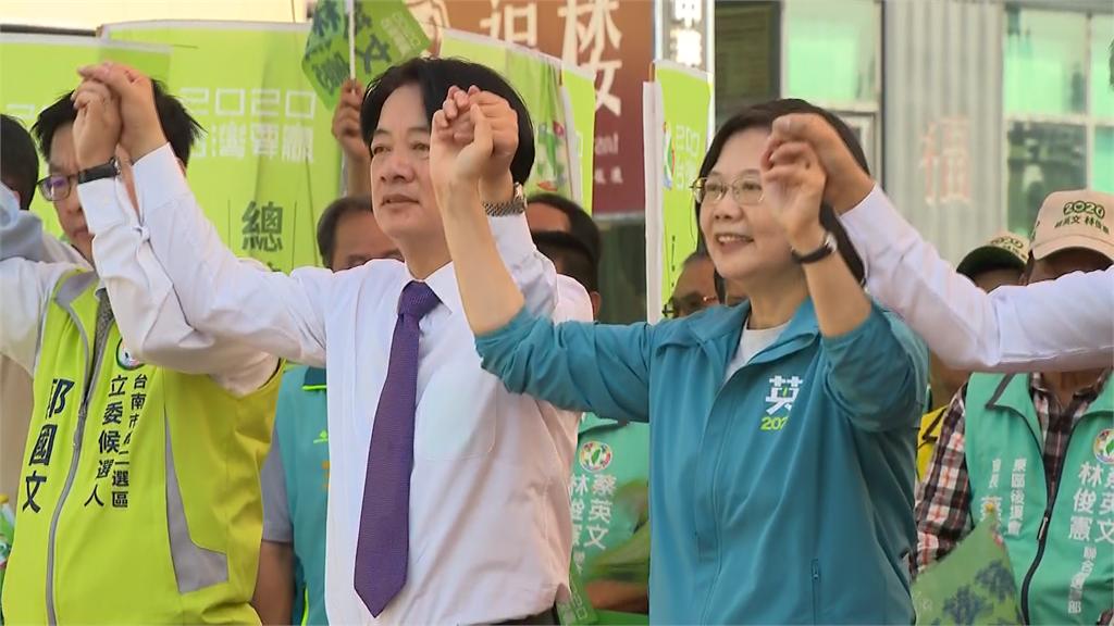 「蔡賴」初選後首度同框 影片精華看這裡