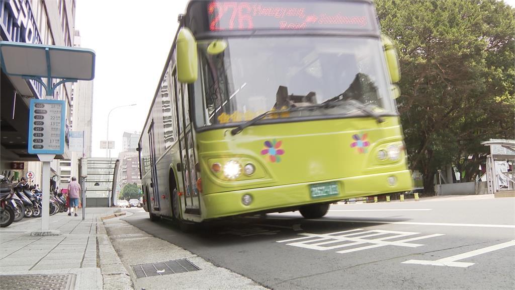 搭公車這司機做這件事最顧人怨!  五大抱怨 過站不停排第一