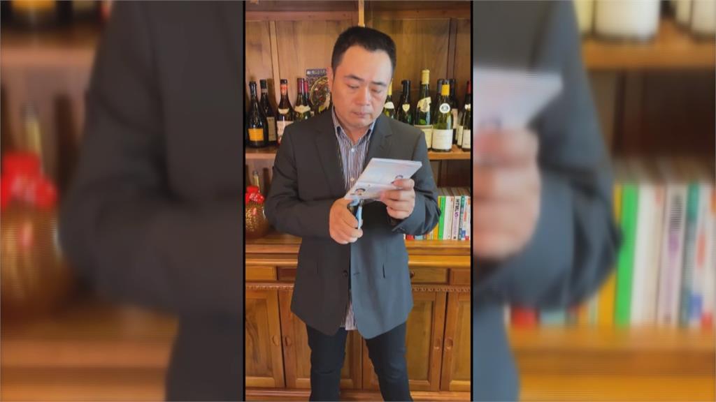 台灣抗疫期間別出國!他狠下心「剪掉新辦護照」帶頭呼籲