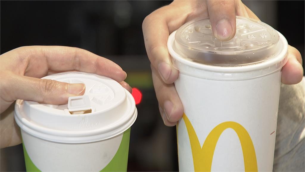 麥當勞響應減塑政策 推免吸管杯蓋