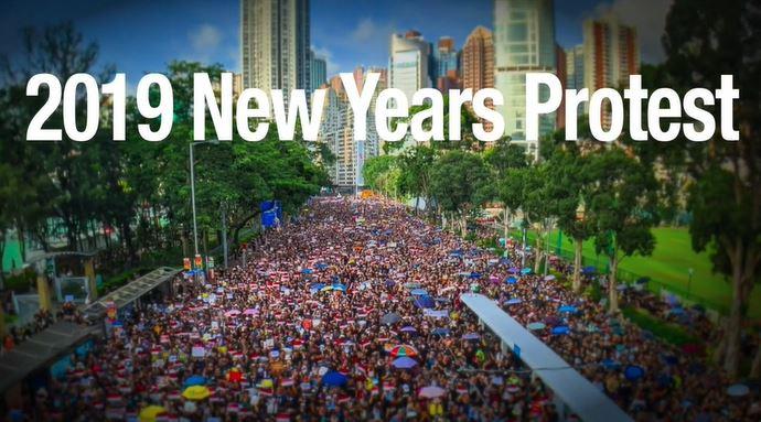 快新聞/香港反送中運動民主精神鼓舞世界 今拿下自由之家年度獎項