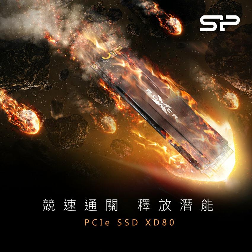 3C/規格猛猛噠!SP 廣穎電通 XPOWER XD80 M.2 2280 固態硬碟