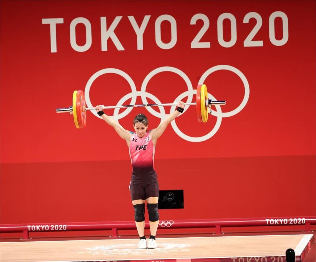 東奧/郭婞淳摘金破奧運紀錄! 賴清德大讚:世界第一的風景、無可比擬的美麗