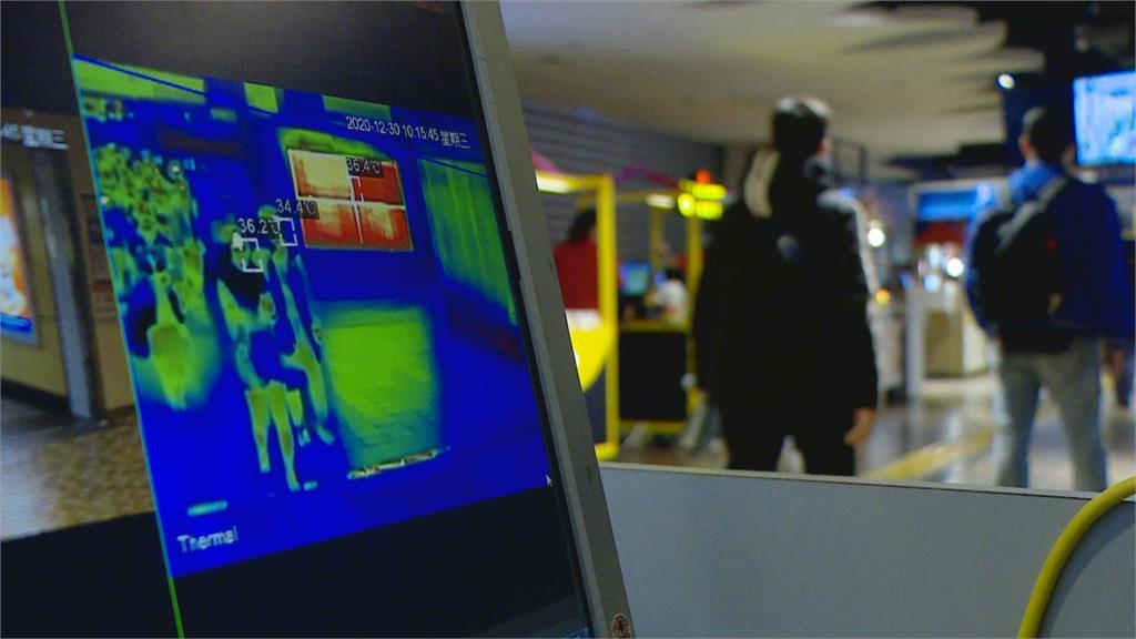 工研院偵測體溫即時儲存技術 台積電用於門禁管理