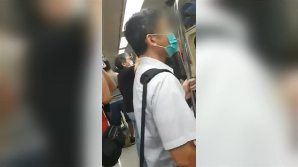 捷運零距離伸鹹豬手 羅東名醫遭逮竟是累犯
