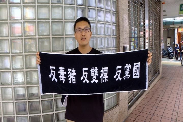 藍白參與秋鬥遊行怕失焦 主辦單位:嚴禁政治人物發言