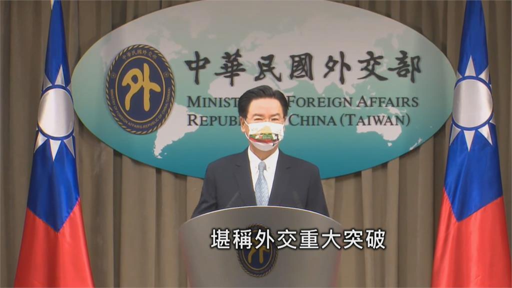 外交又突破! 我將在立陶宛設「台灣代表處」 立陶宛秋天將在台灣設辦事處