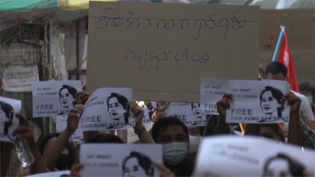 緬甸軍政府不放蘇姬 中俄要聯合國淡化譴責
