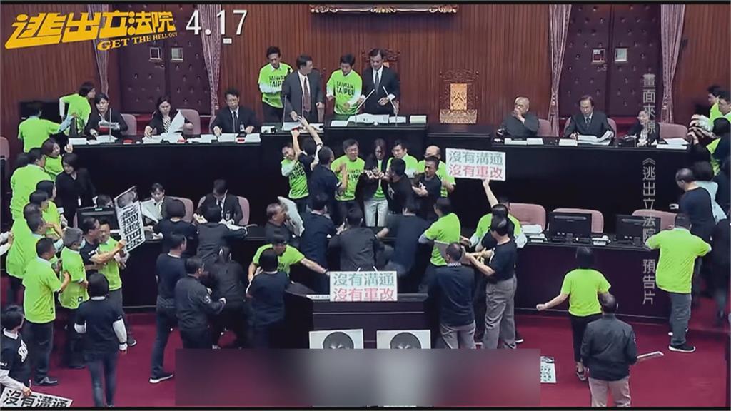 疫情神預言! 台灣活屍喜劇片「逃出立法院」