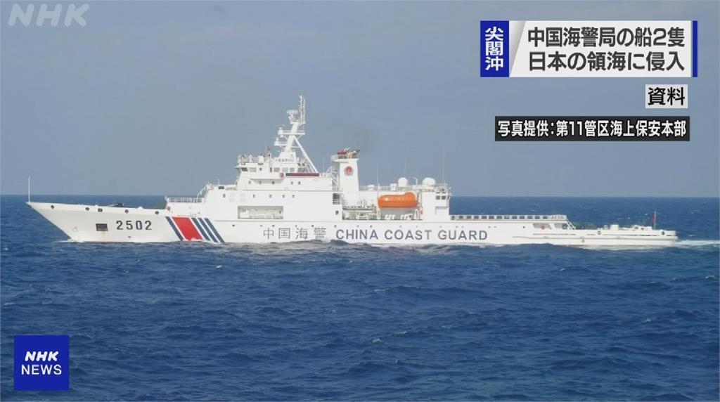 中國海警法上路 海警船連2日闖釣島領海