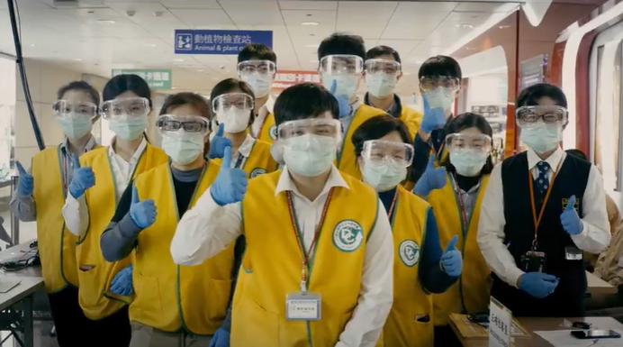 快新聞/「武漢肺炎防疫紀錄片」預告曝光 蘇貞昌:這支影片獻給防疫台灣隊!