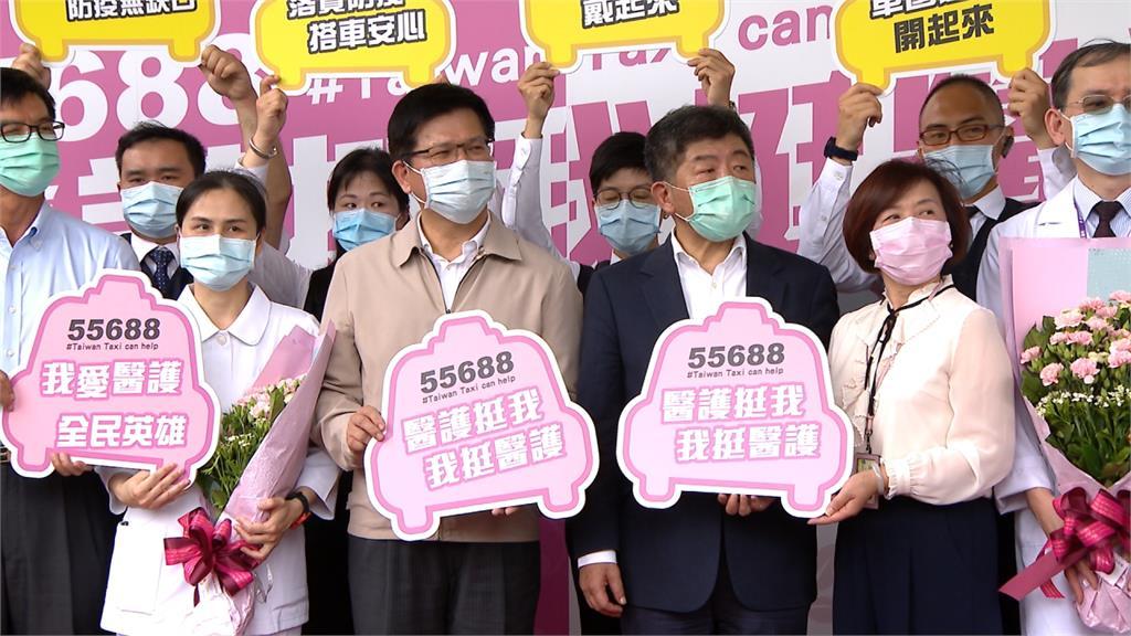 陳時中代表受贈250萬搭車金 嘆醫護辛苦:母親節也上班
