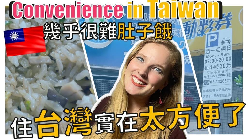 驚!英國停車前要先想好「停多久」 人妻大讚:台灣收費機制超實際