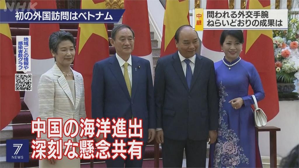 結束上任後首次出訪 菅義偉談南海情勢升溫