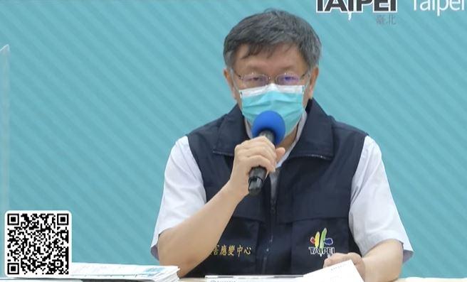 快新聞/萬華不是熱區了!柯文哲:台北過去一個月像參加了世界大戰