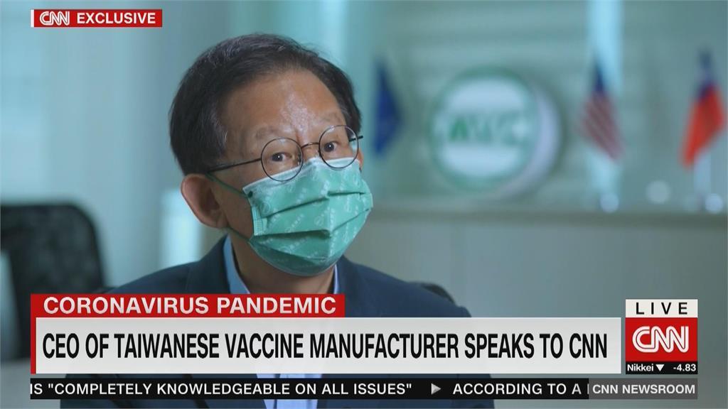 高端拼疫苗引關注 美國CNN專訪高端總經理