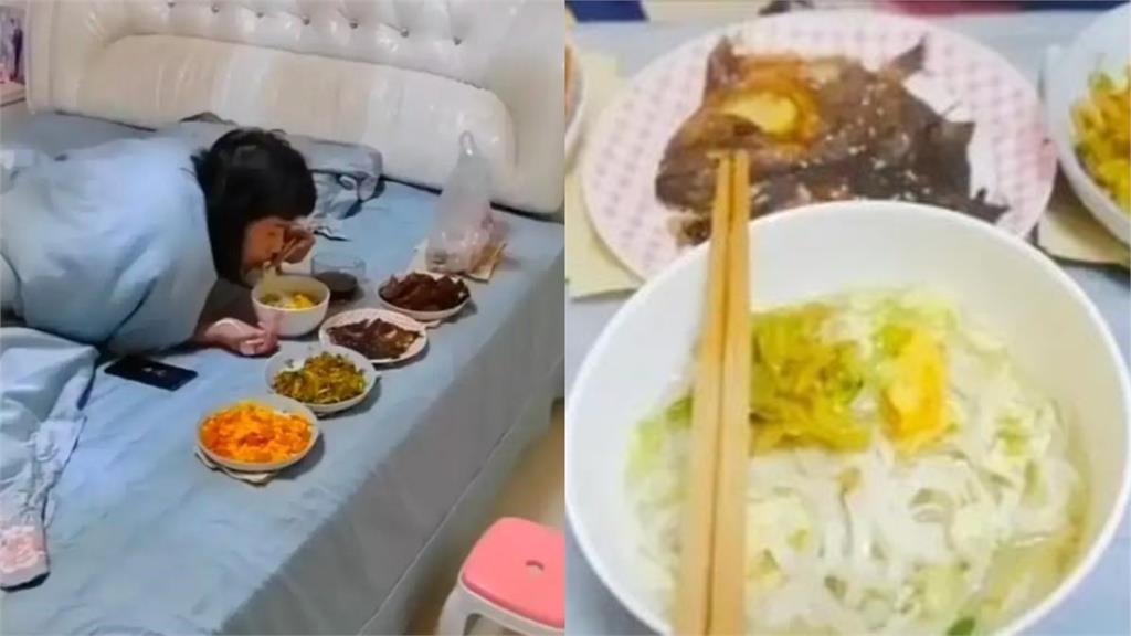 中國人妻「無所事事」賴床1整年!夫慘淪僕人「三餐端上床」服侍