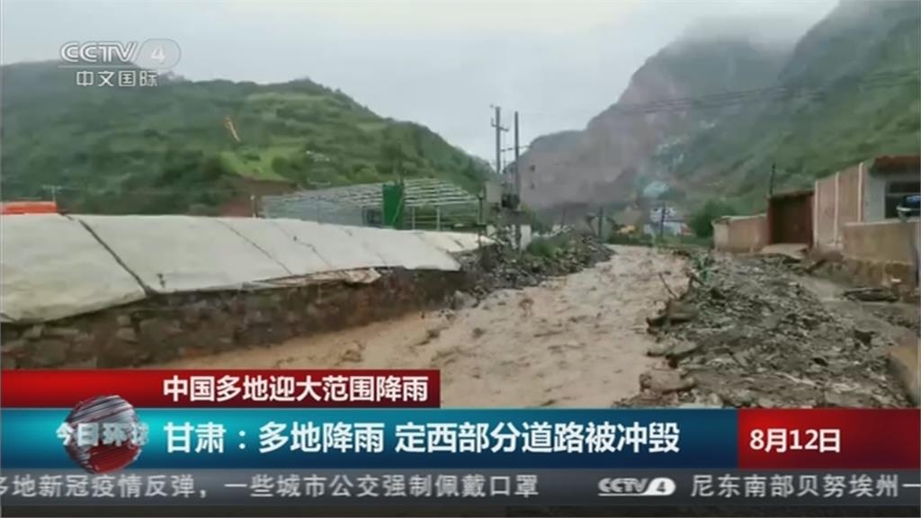 今年汛期以來最強降雨!中國三預警齊發剉咧等