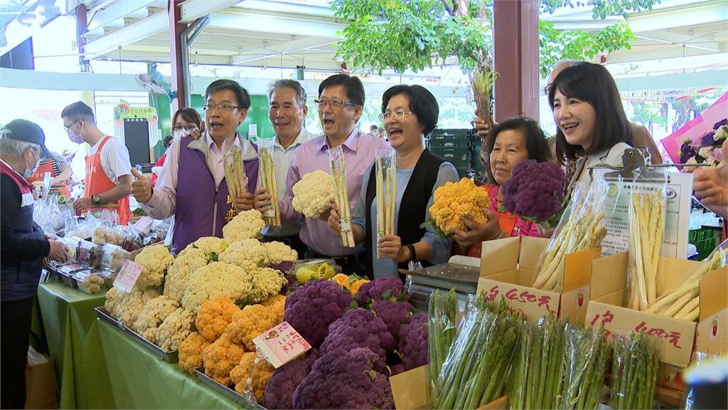 推五行健康蔬果!彰化縣長王惠美舉辦農民市集