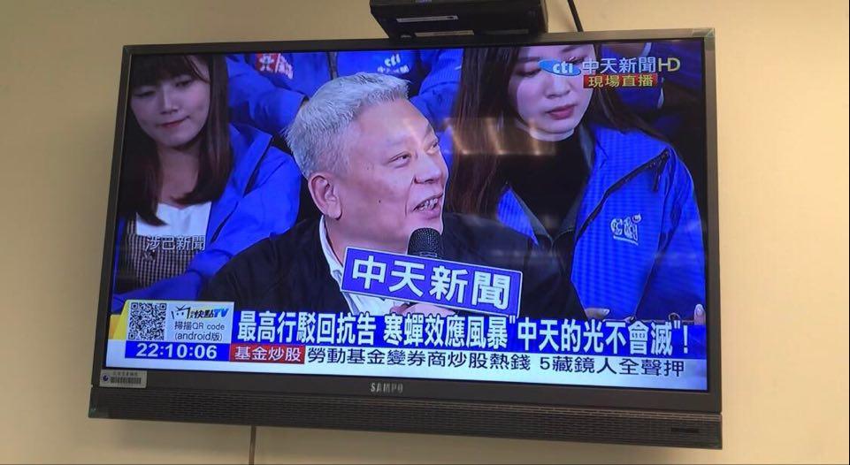 中天綜合台申請製播新聞 NCC首次審查未過關