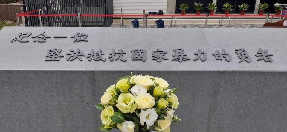 快新聞/「紀念堅決抵抗國家暴力的勇者」 台大通過陳文成紀念廣場說明文字