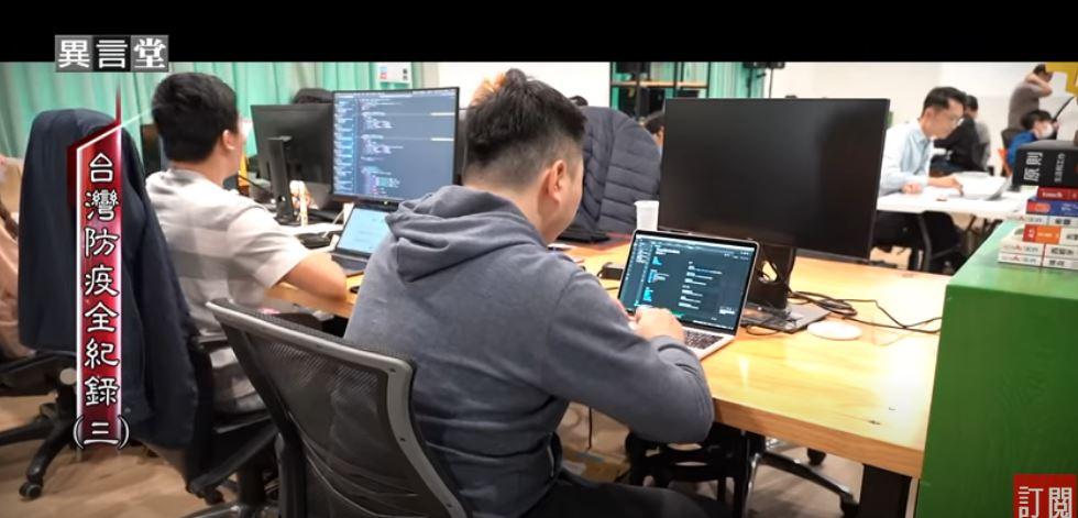 異言堂/台灣科技防疫嚇嚇叫 AI大數據領先全球