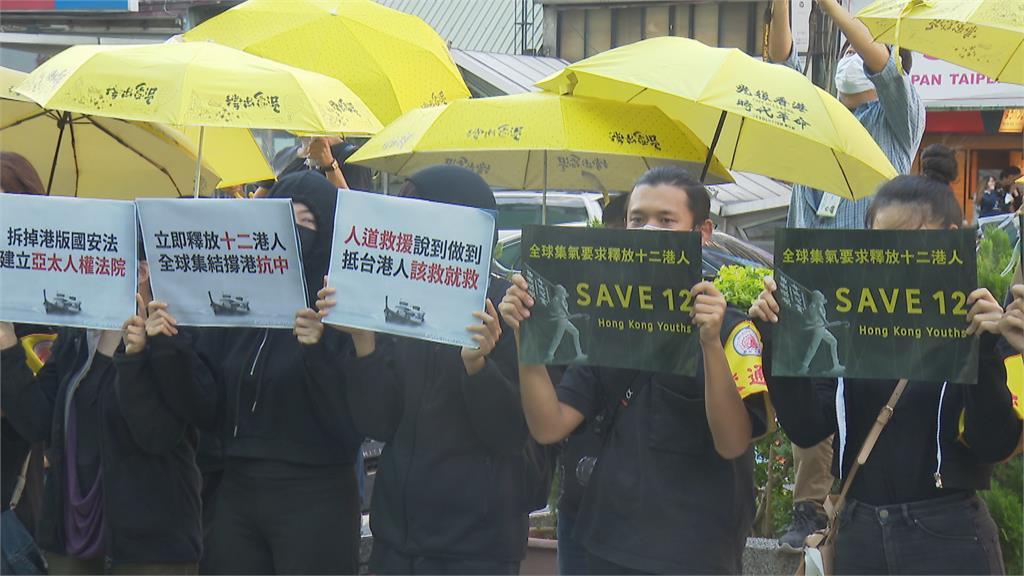 台灣撐港遊行今登場!林昶佐籲總統在APEC倡議成立「亞洲人權法院」
