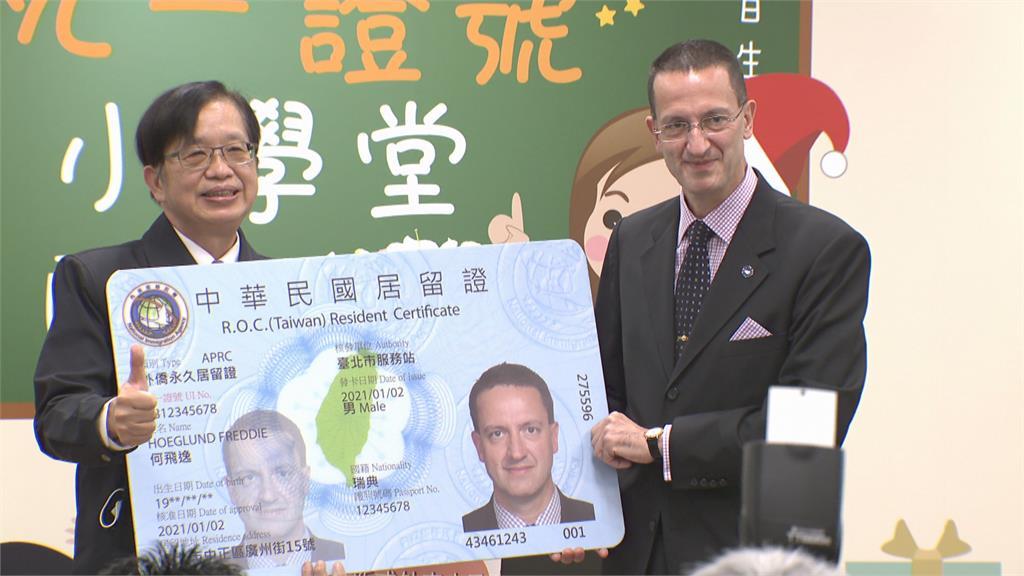 外國人統一證號明年1月2日改版!同「身分證」格式 訂票購物更便利