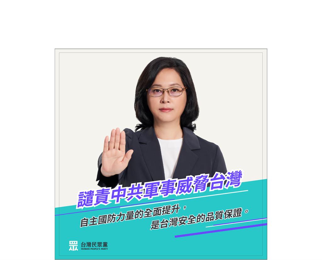 快新聞/賴香伶大動作譴責中國軍事威脅 網友嗆:召委投國民黨就不要再演戲了!