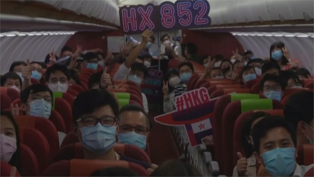 香港落日黃金旅程、新航機艙變餐廳 偽出國商機正要起飛!