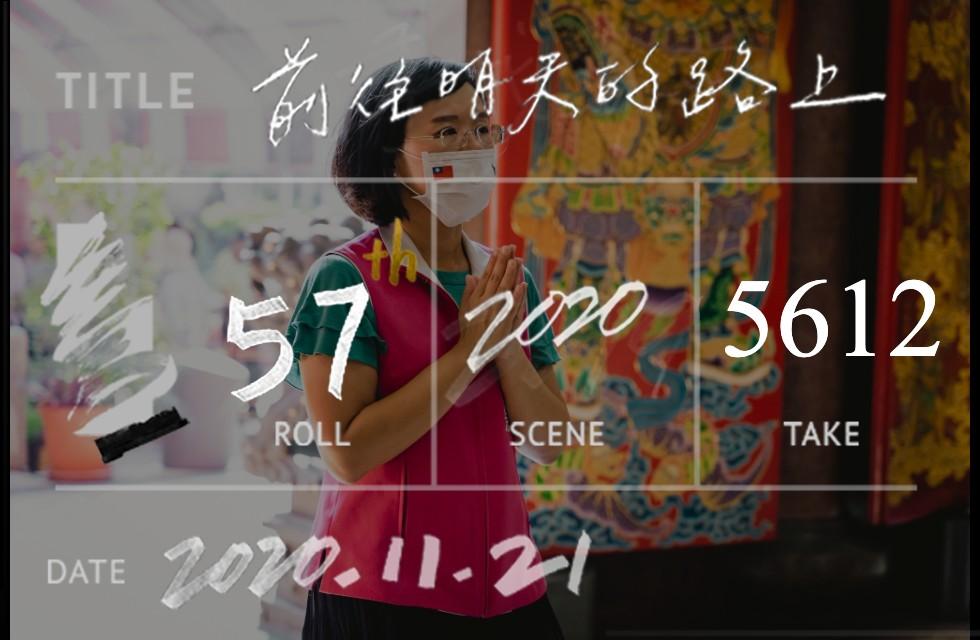 快新聞/金馬獎全民募集今天截止 蘇巧慧不缺席也來投稿