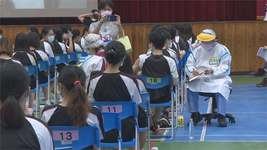 沒打疫苗不能參加校外教學? 香山高中挨轟歧視 校方急徹公告致歉
