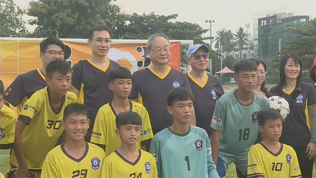 台灣少年足球聯誼賽 屏東熱鬧登場