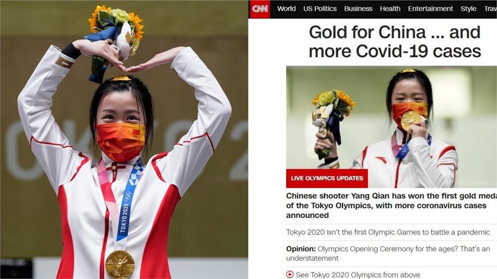 東奧/玻璃心碎!中國女將楊倩東奧奪金 《CNN》做這件事讓小粉紅崩潰