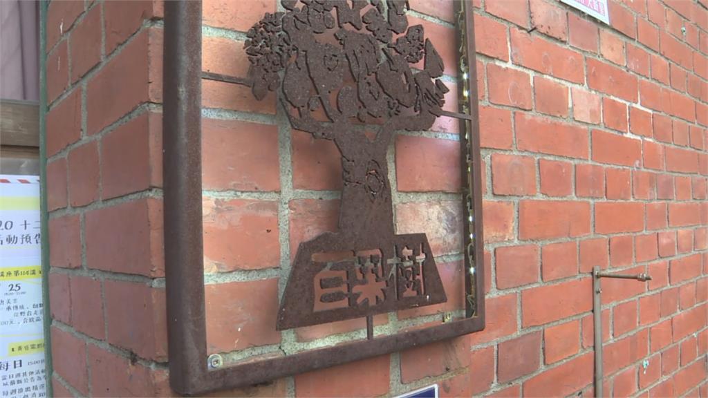「百果樹紅磚屋」將熄燈 黃春明親主持最後講座