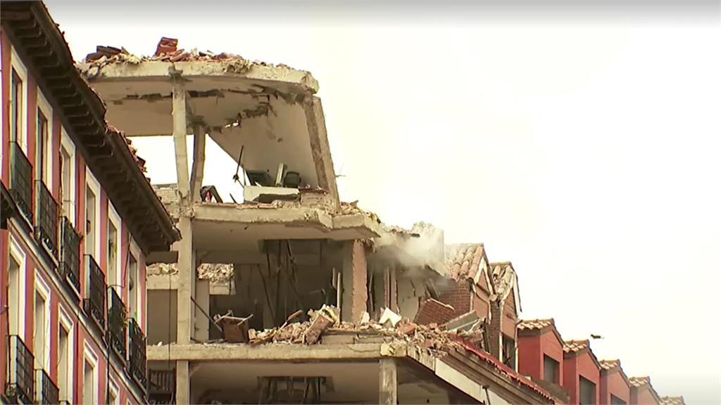 西班牙首都馬德里疑氣爆 至少4死11傷