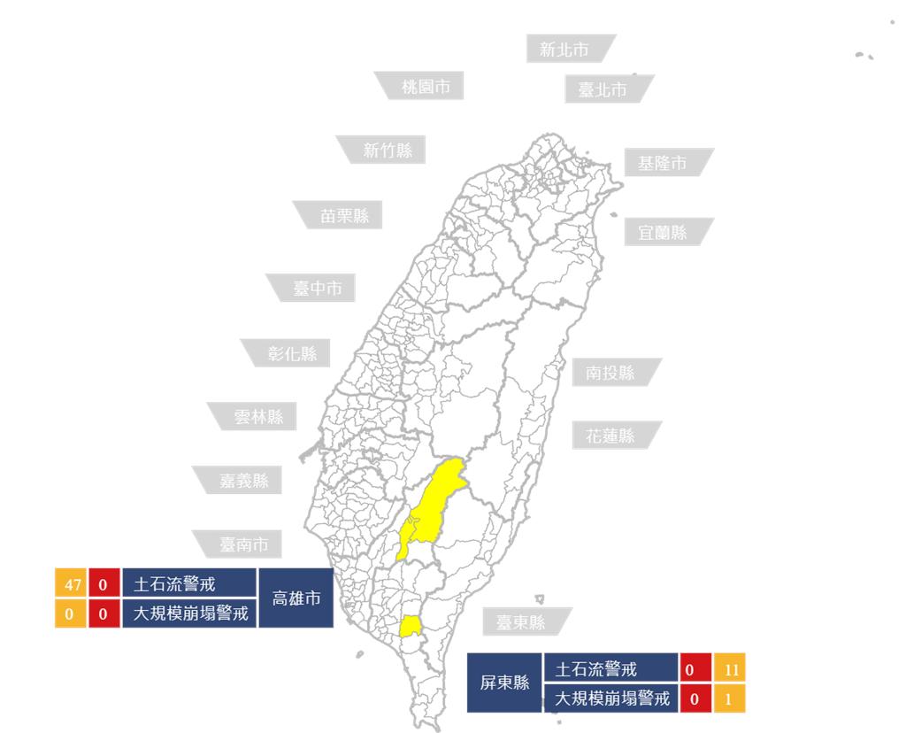 快新聞/盧碧颱風接近!全台58條土石流黃色警戒 高雄市47處最多