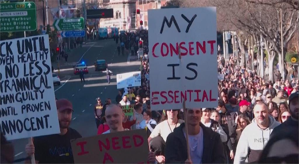 雪梨民眾不滿封城 上千人上街抗議