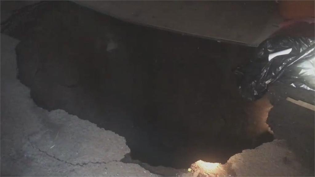 疑因大雨連日沖刷 小六童跌落七米深天坑