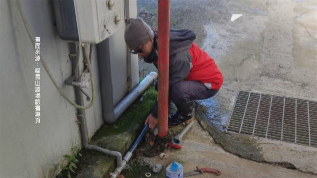 福壽山水管結冰爆裂 水電師傅積極搶修
