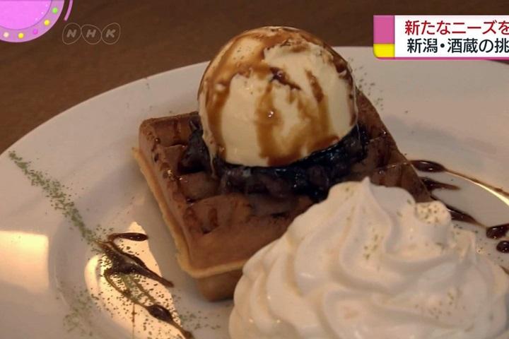 日本釀酒廠推特色鬆餅 原料不用麵粉用米粉