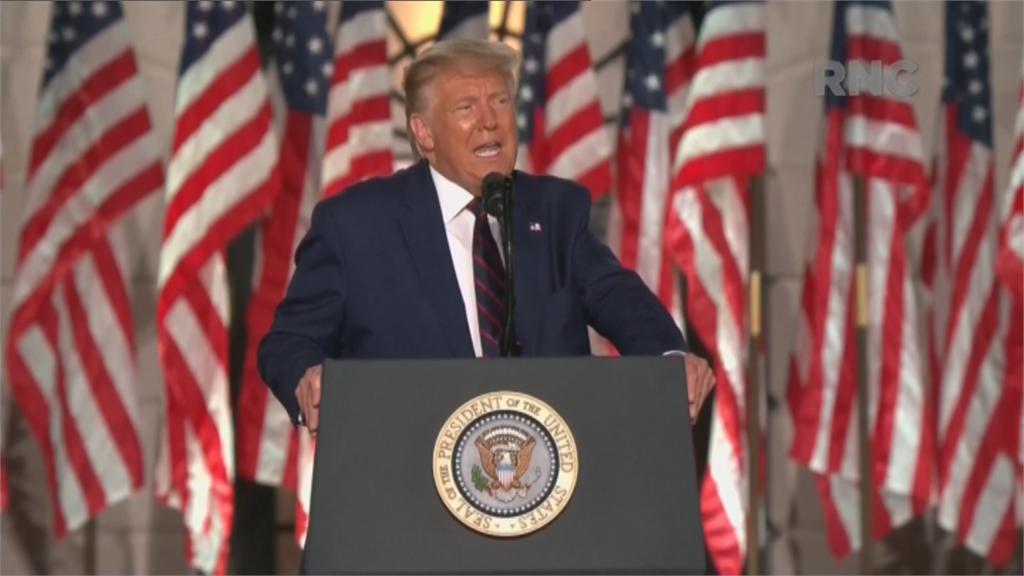 美國總統川普正式接受提名 代表共和黨競選連任